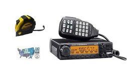 Icom IC-2300H 65W 2M Mobile Radio with FREE Radiowavz Antenn