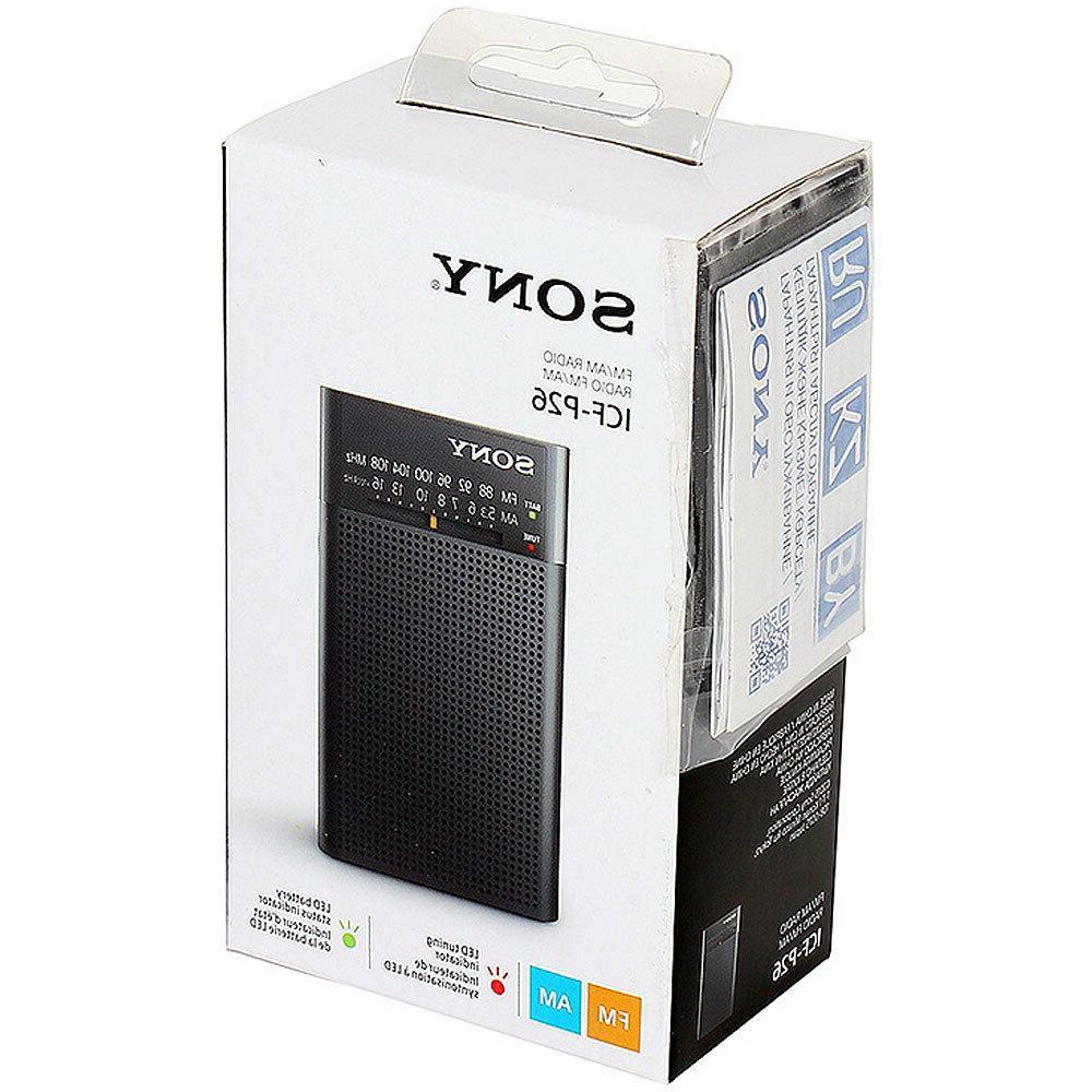 New Genuine Sony Portable FM/AM Built-in Speaker