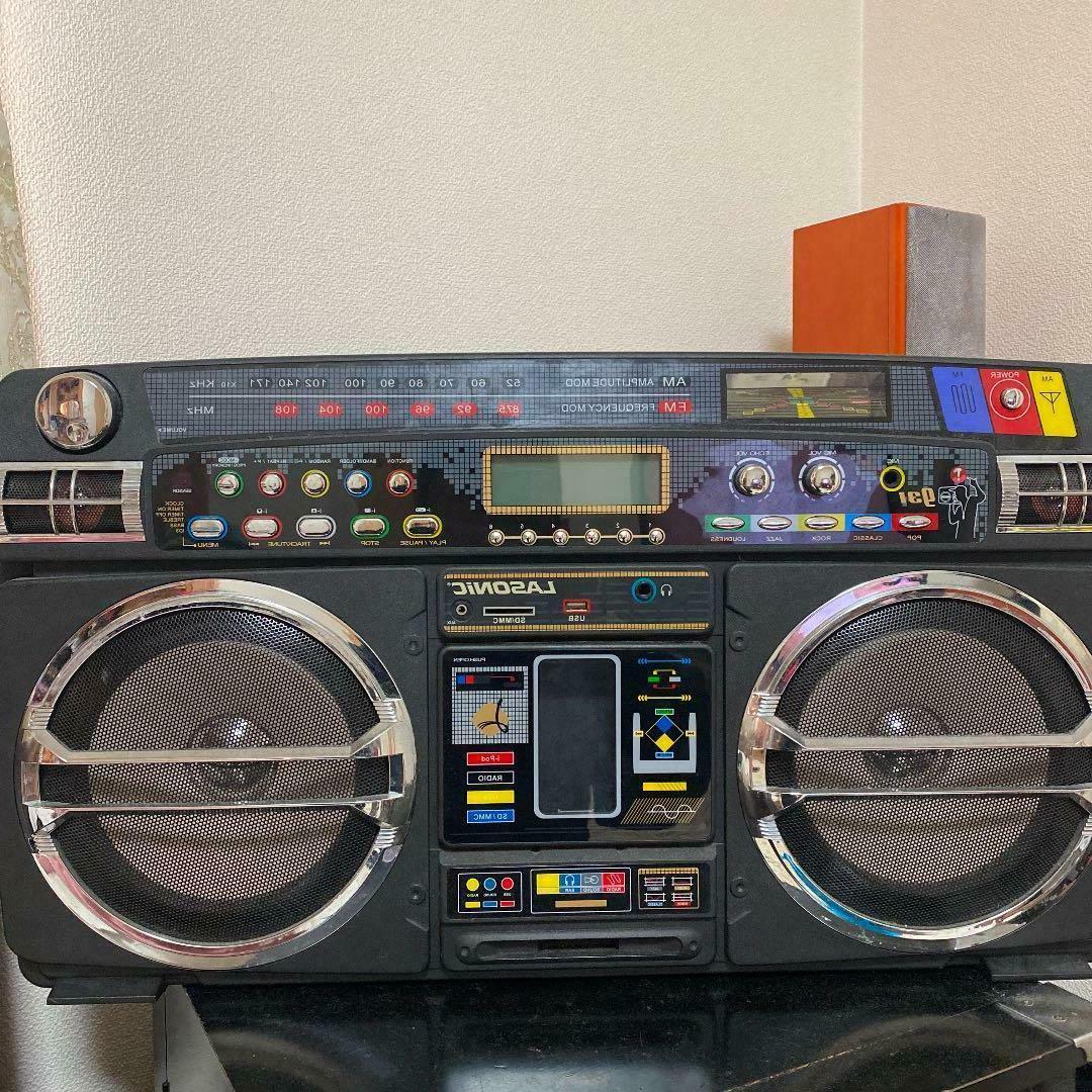 trc 931 radio headphone jack usb ipod